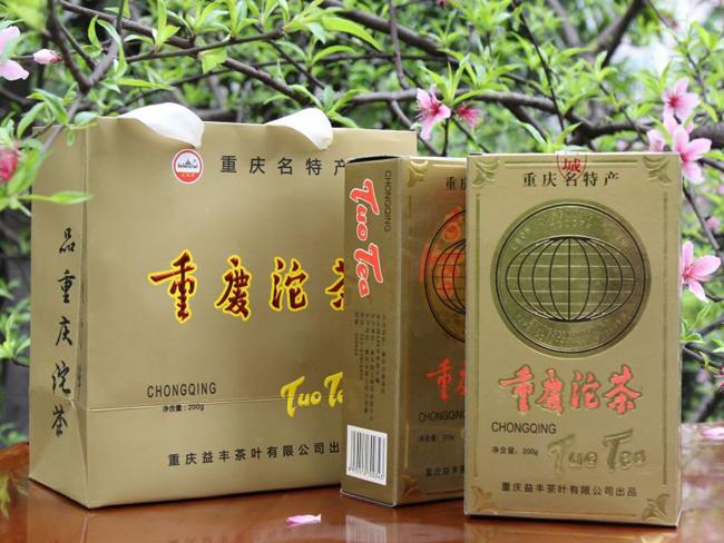 YF-3019重庆沱茶