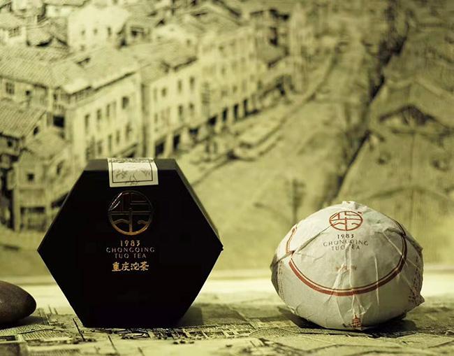 重庆沱茶(YF-A-004)