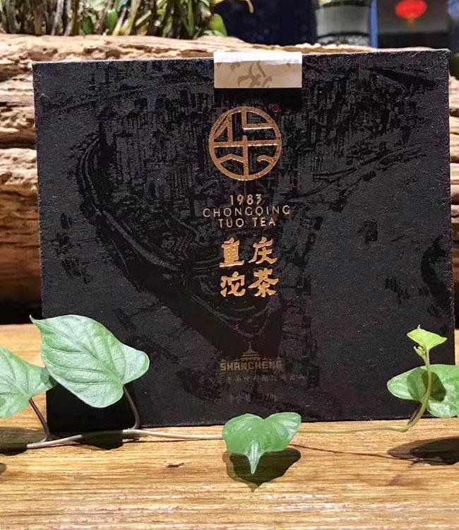 重庆沱茶(YF-A-007)