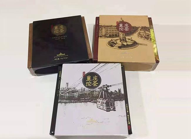 重庆沱茶(YF-A-008)